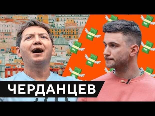 Черданцев убрал мешки под глазами операцией: «Меньше 100 000 рублей. Это часть профессии – надо прилично выглядеть»