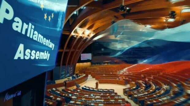 Швеция напрасно выступила против РФ в ПАСЕ