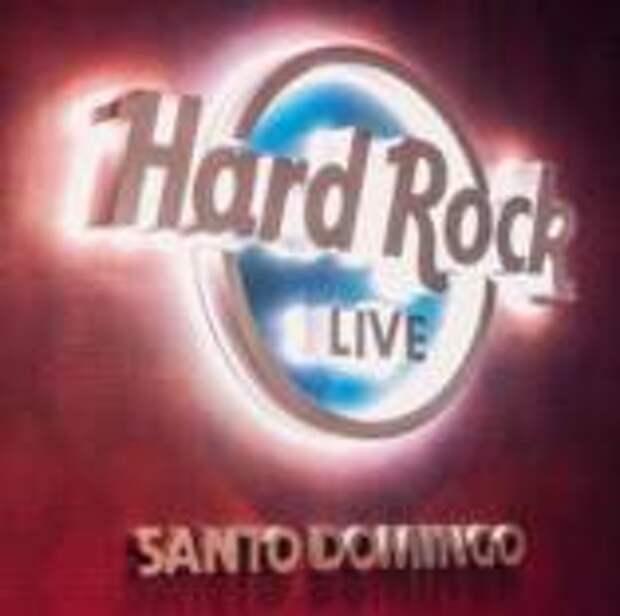 Hard Rock открывает в Санто-Доминго эксклюзивный ночной клуб с трансферами на Rolls Royce