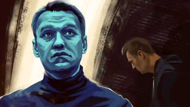 Появилось видео из колонии, где сидит Навальный