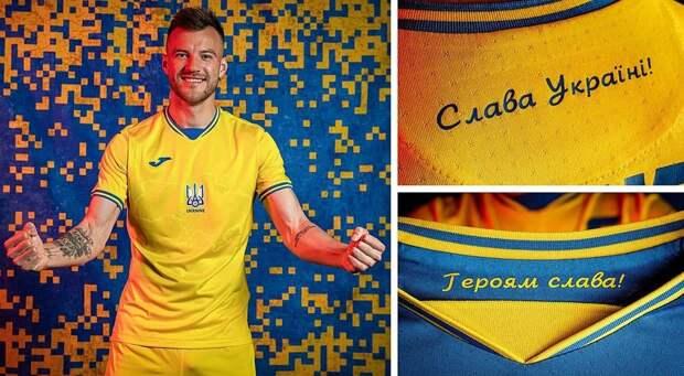 Киевский пропагандист подстрекает футбольную сборную Украины к разжиганию международного скандала