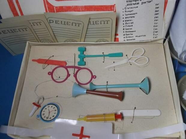 10. Набор врача детские игрушки, игрушки ссср, ностальгия, раритет, фото