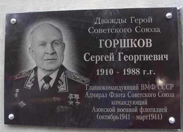 Видео-лекцию о создателе ядерного флота России проведет парк «Северное Тушино»