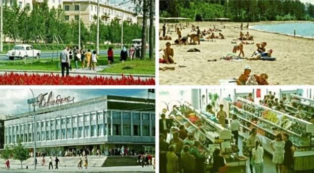 25 фотографий Новосибирска начала 70‑хгодов