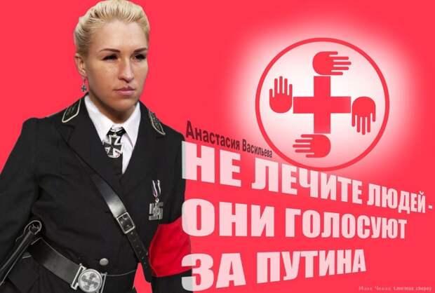 Вредный пиар. Юлия Витязева