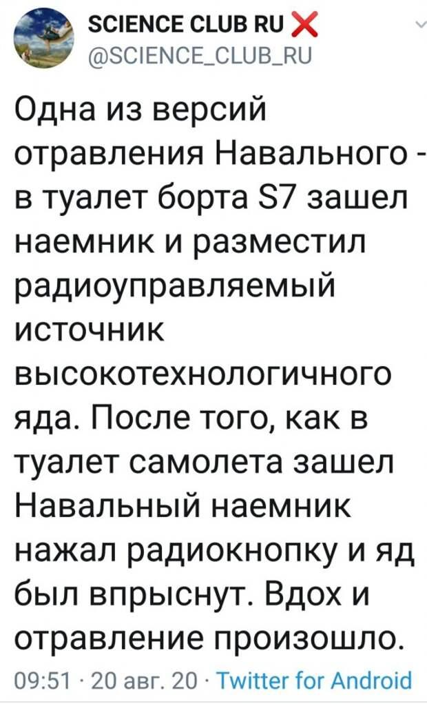 Нет повести печальнее на свете, чем повесть о Навальном в туалете