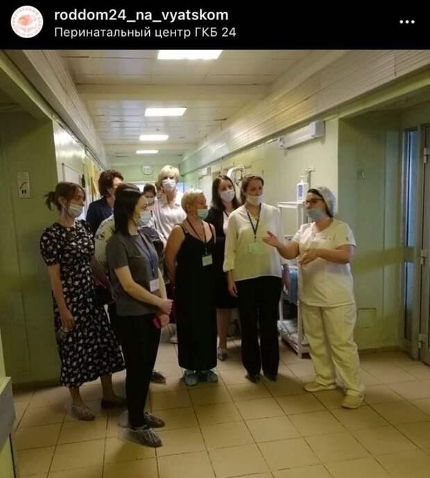 В Перинатальном центре в 4-м Вятском прошел день обмена опытом