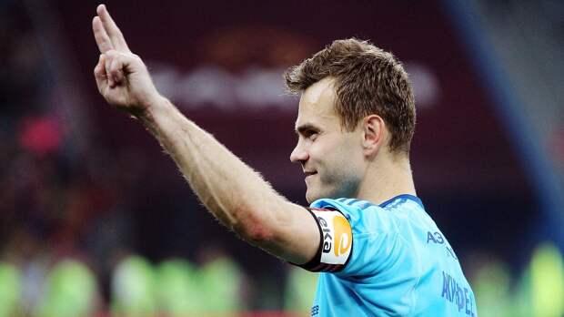 Акинфеев вернулся в расположение ЦСКА после болезни