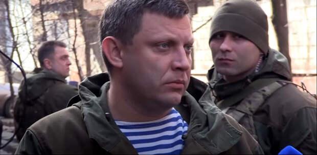Новости Украины: кто и как хотел убить Захарченко?