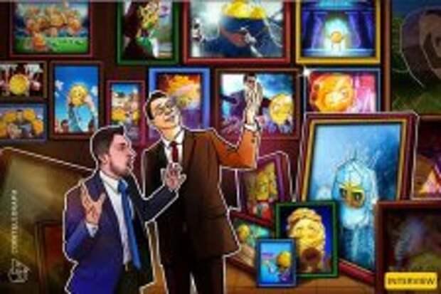 NFT могут означать возрождение художественных галерей