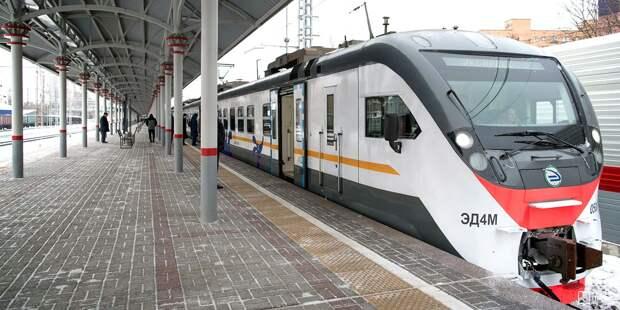 Двенадцатого февраля изменится расписание поездов Рижского направления