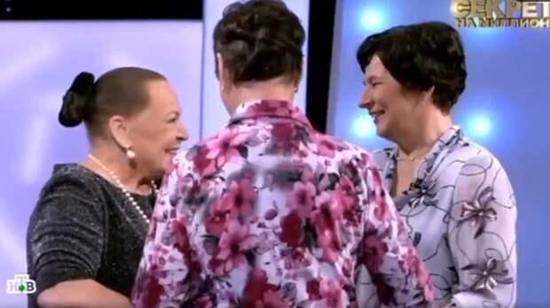 Раиса Рязанова впервые встретилась с сестрами в программе «Секрет на миллион»