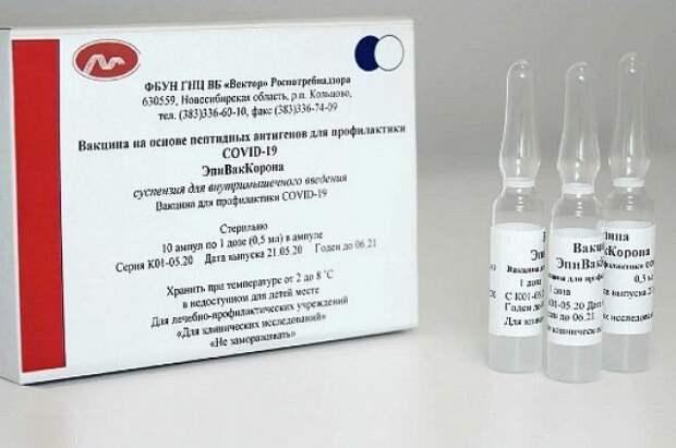 Центр «Вектор» проводит испытания трехкратной вакцинации «Эпиваккороной»