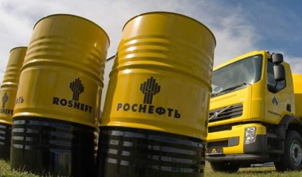 «Роснефть»— лидер пообъему биржевых продаж моторного топлива
