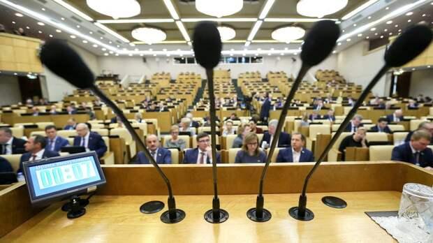 Госдума РФ рассмотрит законопроекты о выплате полных сумм должниками по алиментам