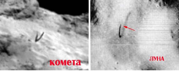 Теперь странная антенна обнаружена на комете Чурюмова-Герасименко
