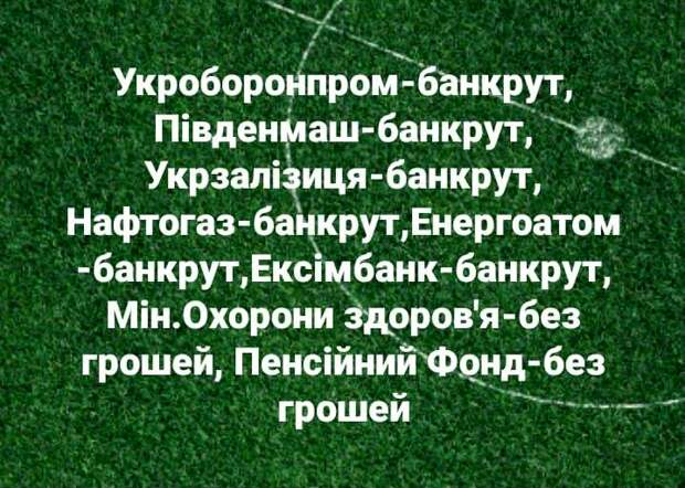 Снизу постучались: Укро-стат выдал статистику за 2020 год, от которой волосы ежиком