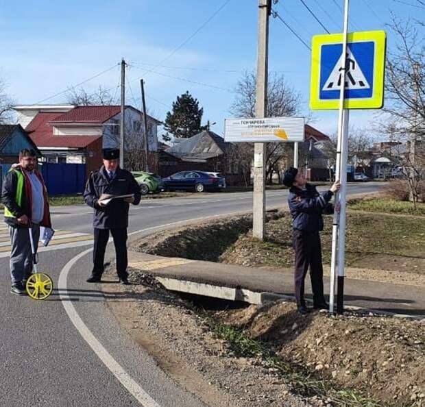 В Майкопе проведено обследование участков дорог сотрудниками Госавтоинспекции и представителями МКУ «Благоустройство»