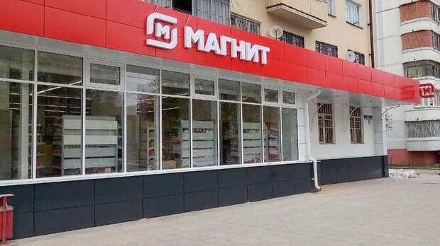 """""""Магнит"""" приобретает магазины """"Дикси"""""""