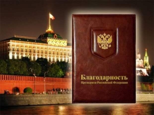 Шапша попросил Путина объявить благодарность Виктору Дроздову и Артёму Митрохину