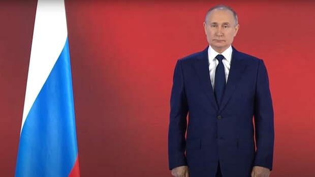 Владимир Путин назвал Россию открытой и радушной страной