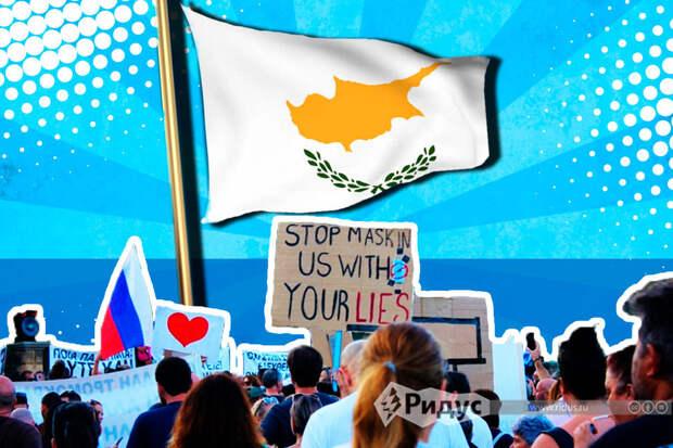 «Кипрнаш»: как русская диаспора «делает выборы» наКипре