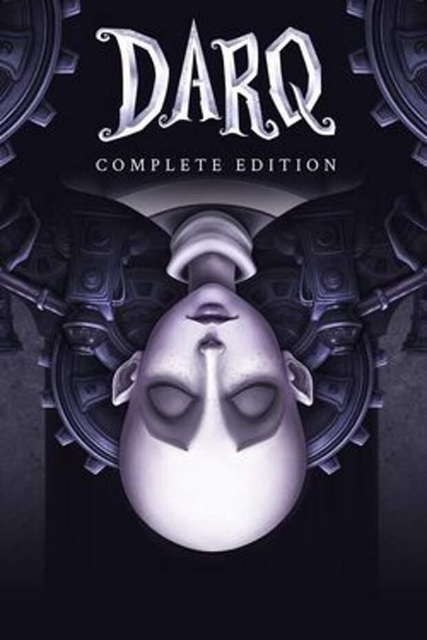 Обзор DARQ: Complete edition