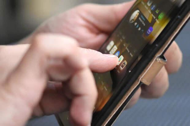 Эксперты назвали опасные для скачивания приложения