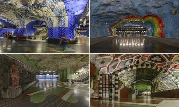 Осторожно, двери закрываются: следующая станция - Стокгольм