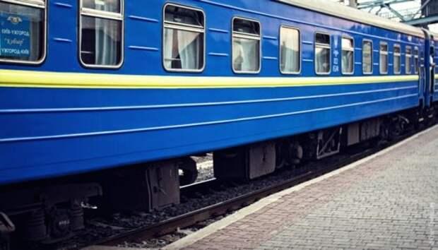 На Украине будут делить поезда по уровню комфорта