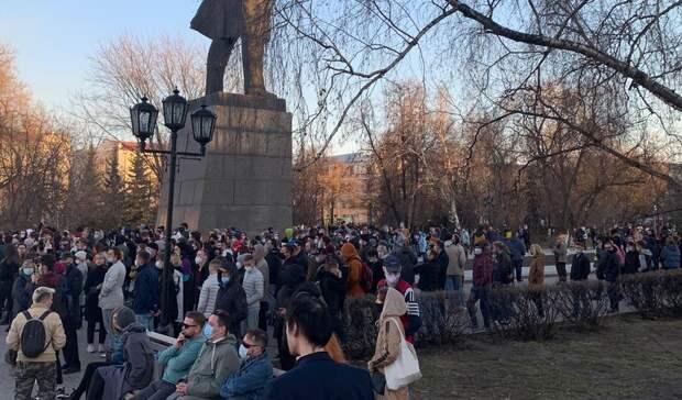 В Тюмени 21 апреля  горожане  вышли на Центральную площадь