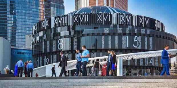 Международные эксперты отметили успехи Москвы в цифровизации