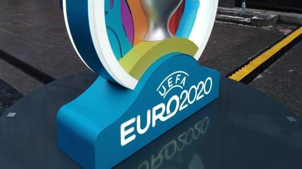 УЕФА огласит окончательный список городов-хозяев Евро 23 апреля