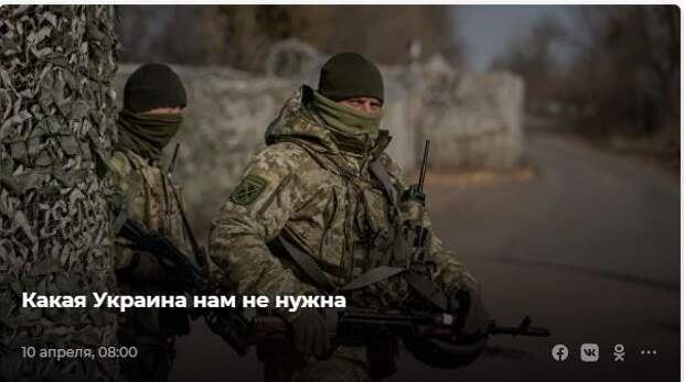 Россия расставила точки над Україной