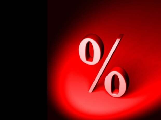 Центробанк РФ вновь резко повысил ключевую ставку