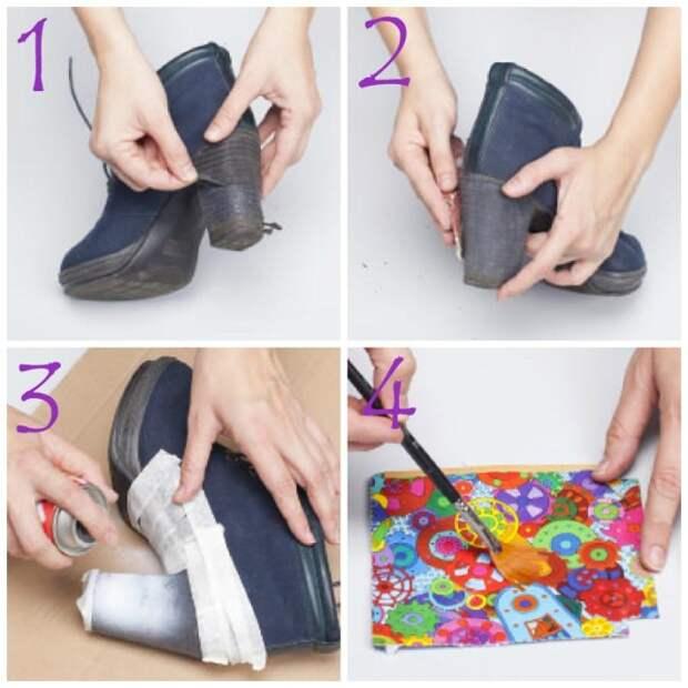Как преобразить старую обувь в технике декупаж