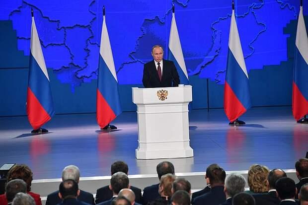 Путин обратится с ежегодным посланием к Федеральному собранию