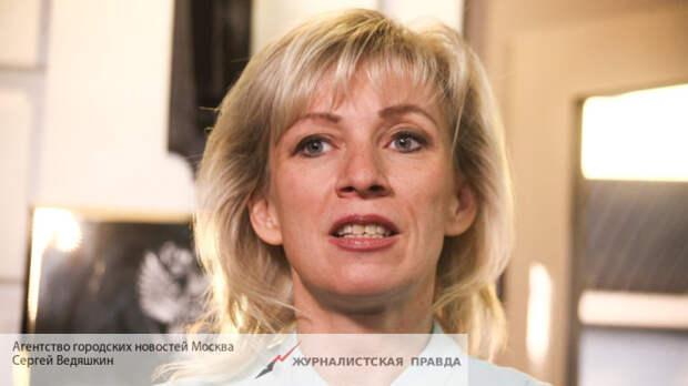 На Украине уже все порвано
