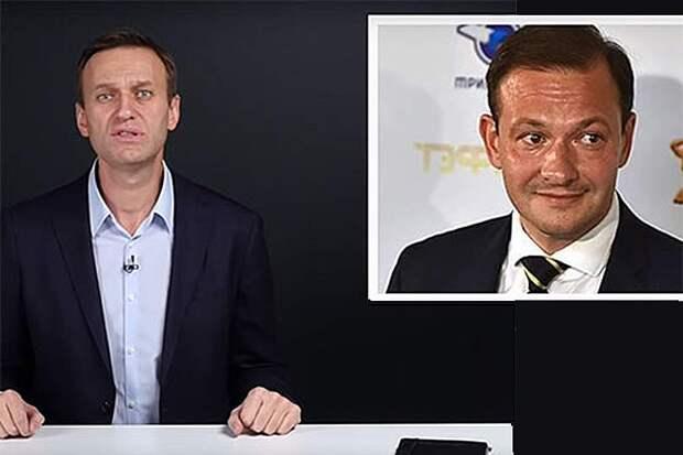 Навальный и Брилев