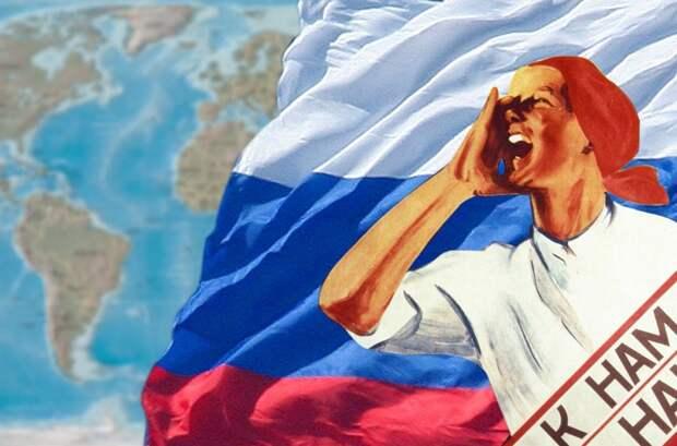 Из чиновников создают спецгруппу, которая за рубежом будет убеждать эмигрантов вернуться в Россию