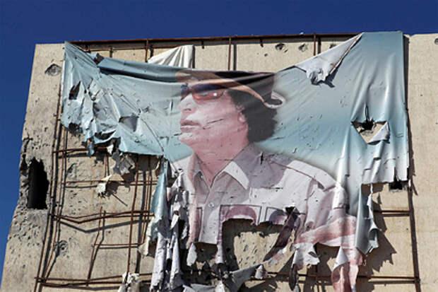Останки Муаммара Каддафи будут переданы его племени для перезахоронения