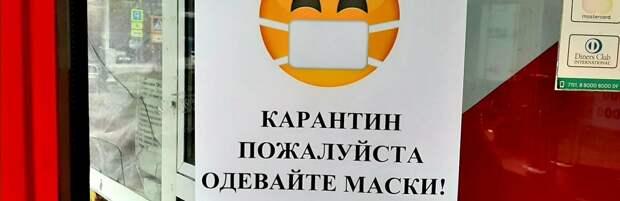 Ещё 5 тоев выявили за сутки в Туркестанской области