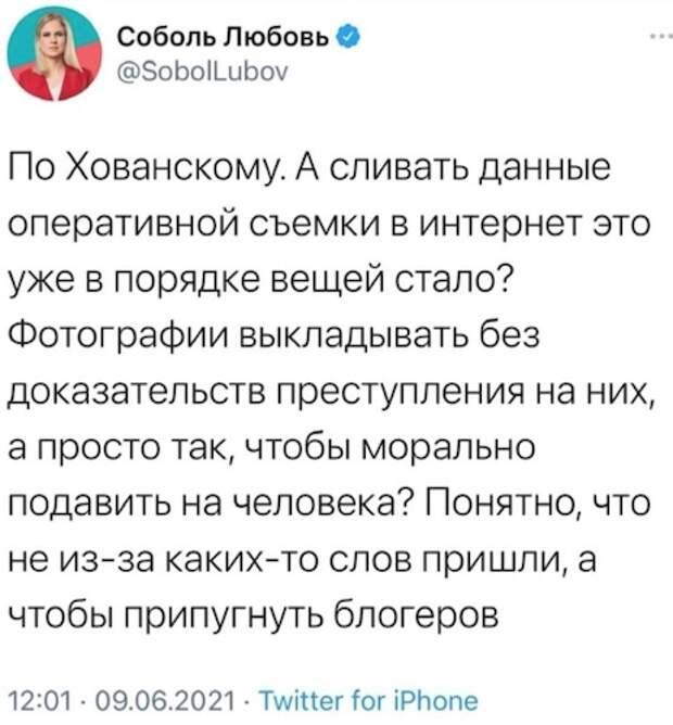 Блогер Юрий Хованский задержан за исполнение песни с оправданием терроризма