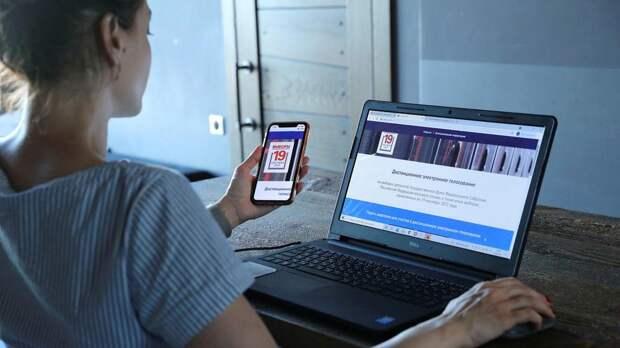 Явка на онлайн-голосовании составляет от 73% до 80% по регионам