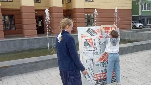 Преддверие Победы: в Самаре отметили День радио перформансом