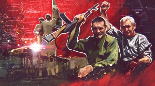 Политолог Марков объяснил, почему Киев накалял обстановку в Донбассе