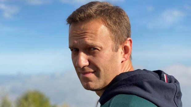 Немецкий таблоид назвал Навального «политическим неудачником»