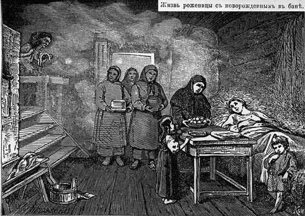 Какие запреты для женщин действовали врусской бане