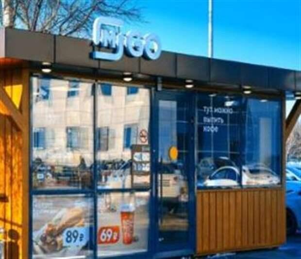 """""""Магнит"""" планирует открыть 25-50 магазинов формата """"Магнит Сити"""" в 2021 году"""