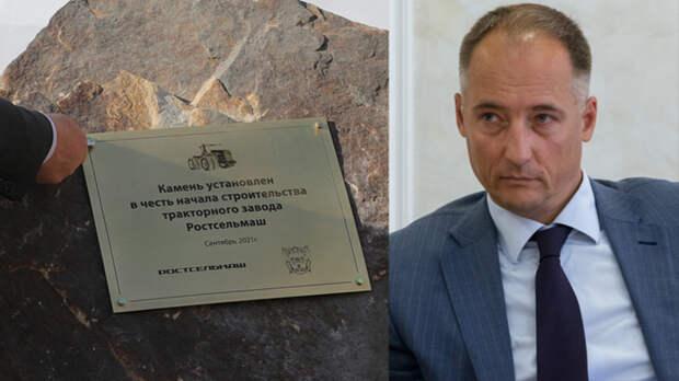 Константин Бабкин заявил овозможном сокращении проекта «Ростсельмаша» вРостове